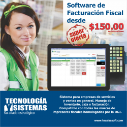software fiscal