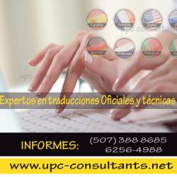 Traductores UPC Panama01