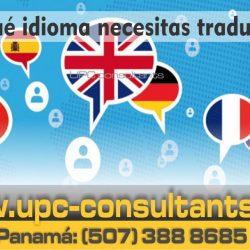 Traductor UPC Panamá