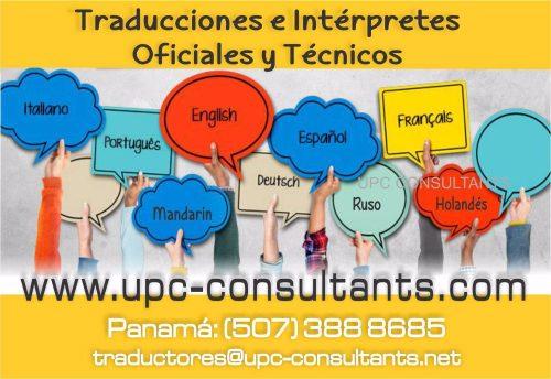 traductores UPC Panama 1