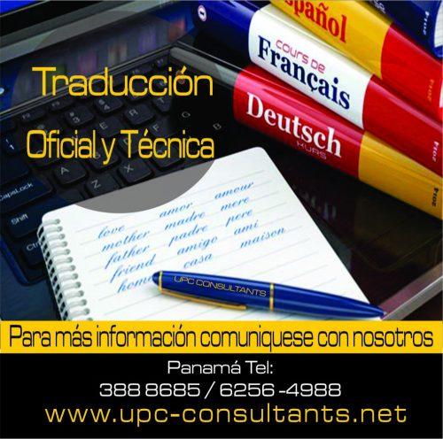 Traductor Panamá UPC