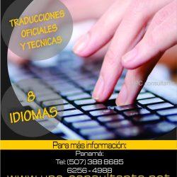 traductor UPC Panama